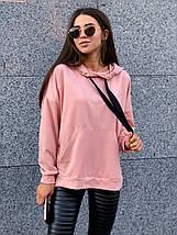 Стильная спортивная женская кофта (размер универсал, разные цвета), фото 3