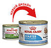 Корм для щенков и кормящих собак Royal Canin STARTER MOUSSE 0,195 кг, фото 3