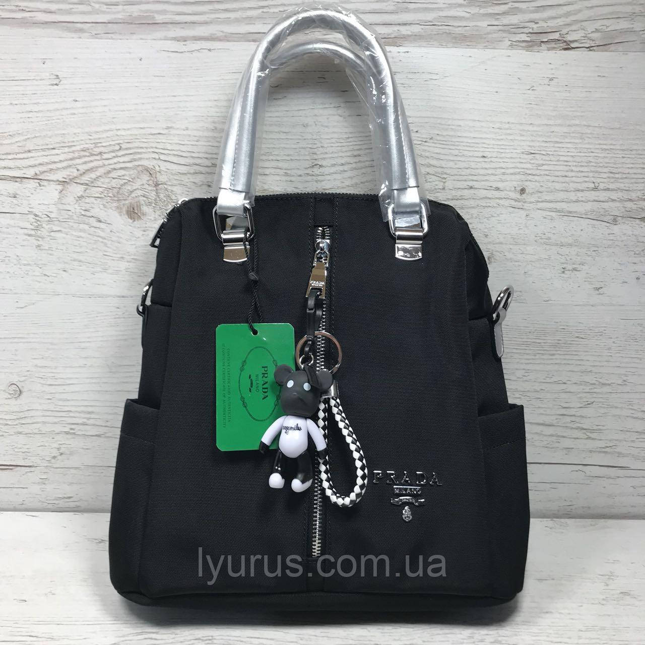 Сумка рюкзак  Prada