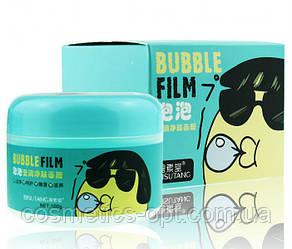 ПРИМЯТЫЕ КОРОБОЧКИ! Кислородно-пенная маска для очищения лица Bisutang Bubble Film, 100 г