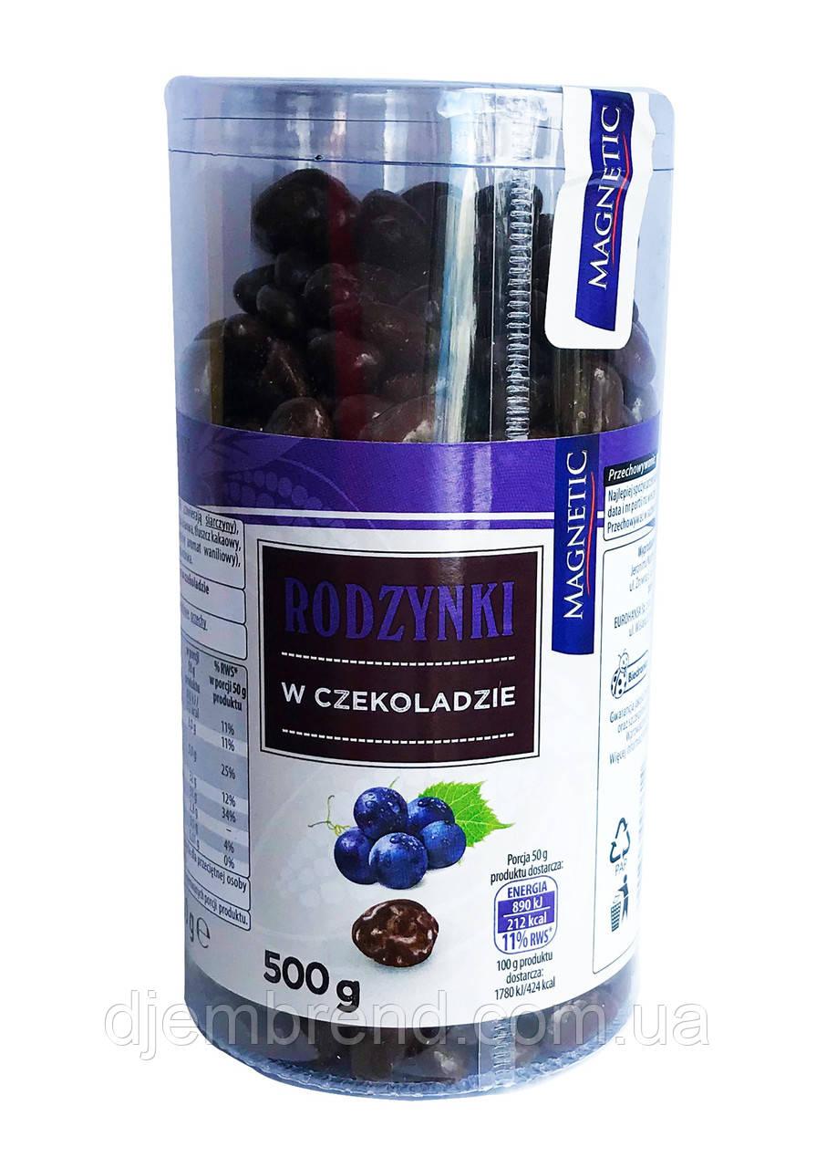 Изюм в шоколаде Magnetic Orzeszki, 500г
