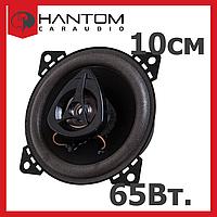 Акустика для авто PHANTOM FS-100, фото 1