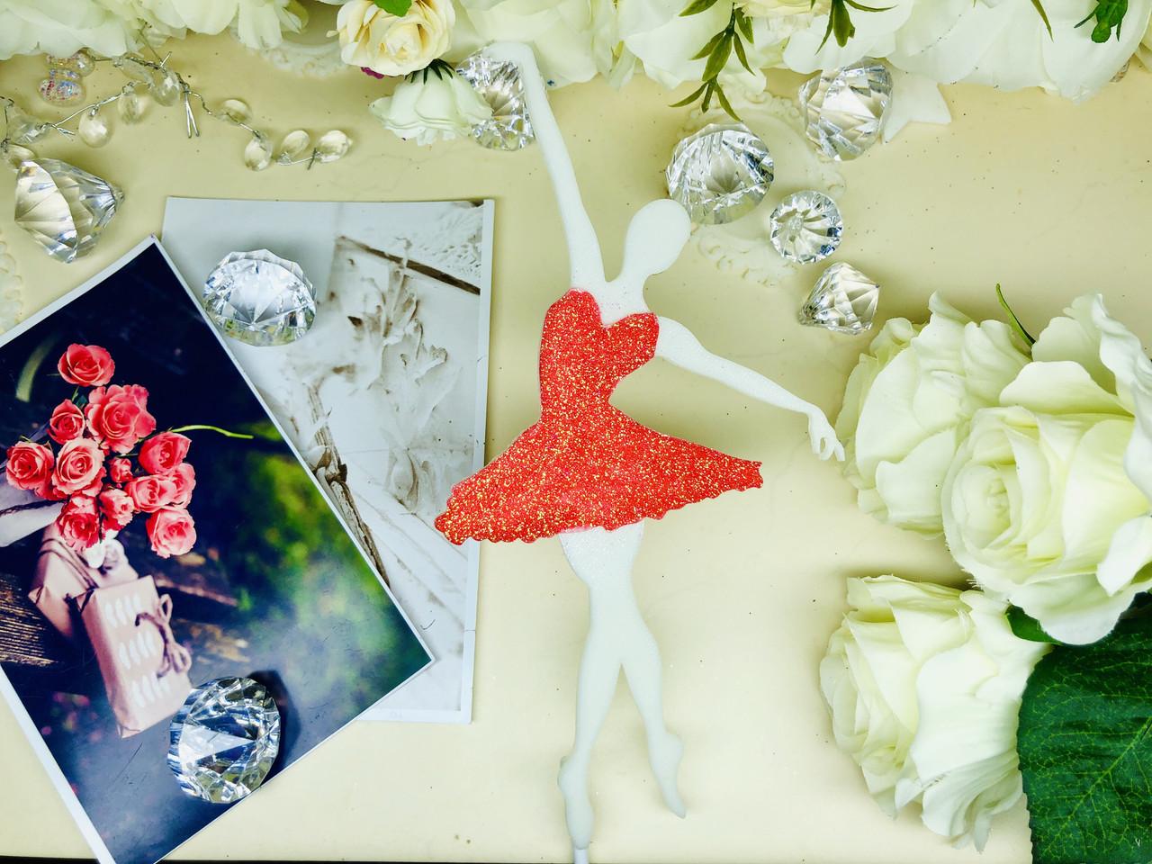 Топпер балерина, балеринка на торт, топер дівчина , топпер дівчина, силует танцююча балеринка
