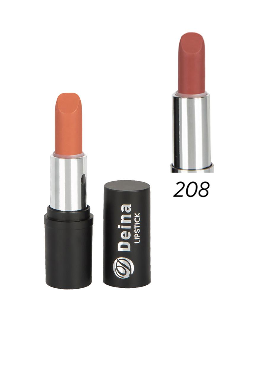 Помада для губ Lipstick Deina