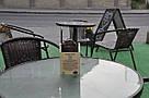 Кофе молотый Кавуська Венская 75г, фото 3