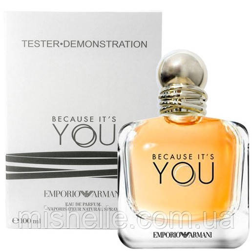 Тестер Giorgio Armani Emporio Armani Because It's You (Армани Бекоз итс ю) ОАЭ