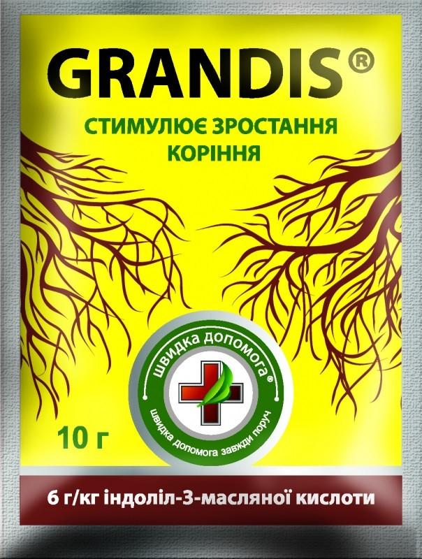 Грандис 10 г укоренитель, Grandis