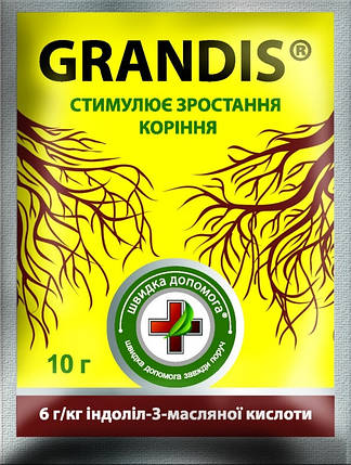 Грандис 10 г укоренитель, Grandis, фото 2