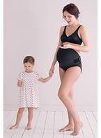 Комплект бандаж дородовой и трусы для беременности, черный