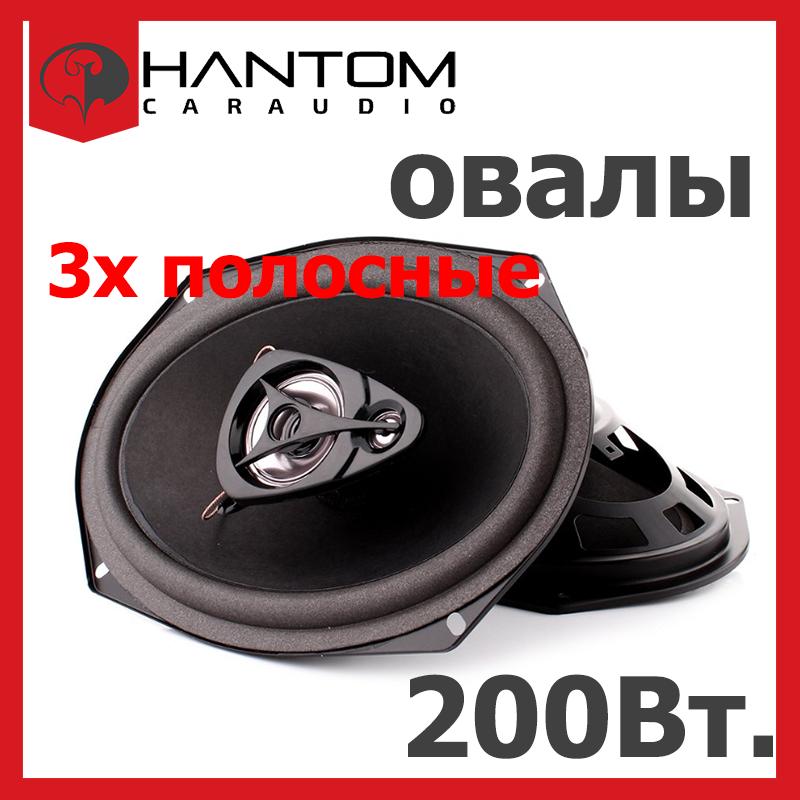 Овалы для авто PHANTOM FS-693