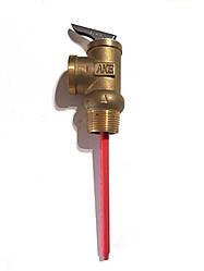 Клапан предохранительный комбинированный для систем SP-H(Н1)