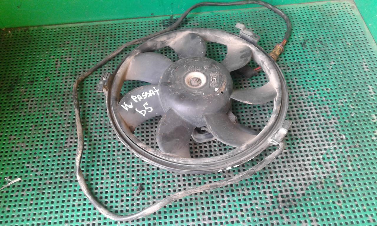 Вентилятор основного радиатора для Volkswagen Passat B5