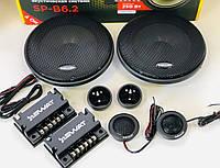 Компонентная акустическая система Swat SP B6.2