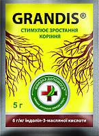 Грандис 5 г укоренитель, Grandis