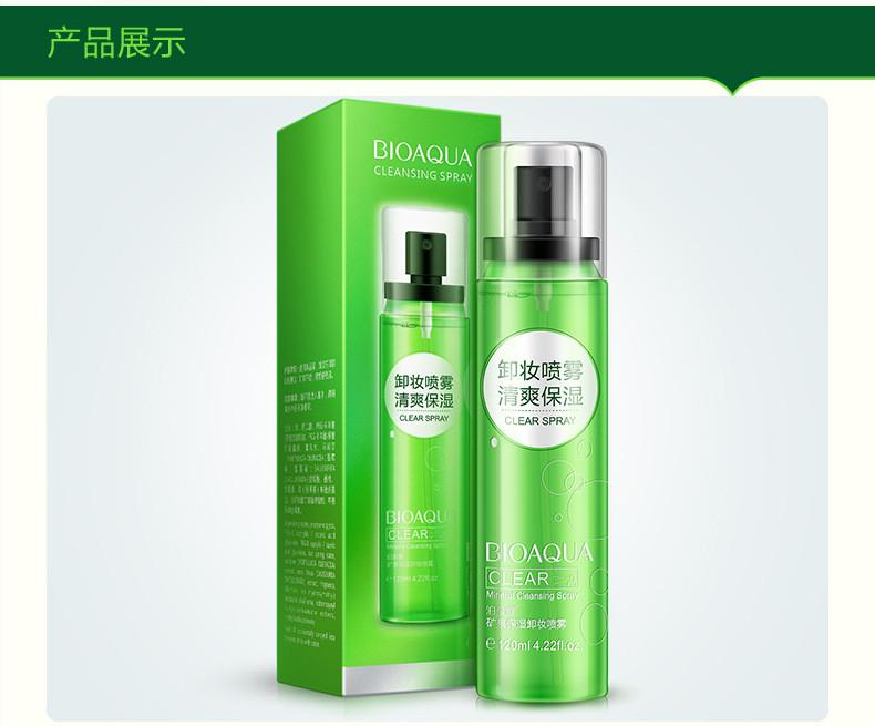 Минеральный спрей Bioaqua Clear Spray для снятия макияжа