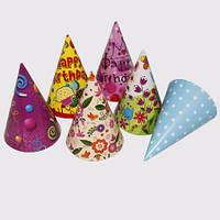 Бумажный Колпачок 16см С Днем Рождения (цветной)