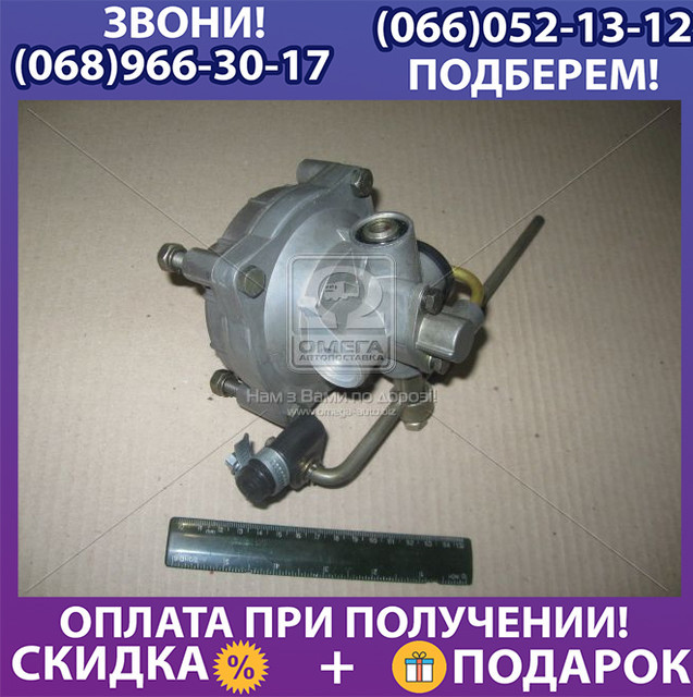 Регулятор тормозных сил (пр-во Беларусь) (арт. 8007.35.33.010)