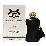 Parfums de Marly Athalia парфюмированная вода 75 ml. (Тестер Парфюм де Марли Аталия), фото 3