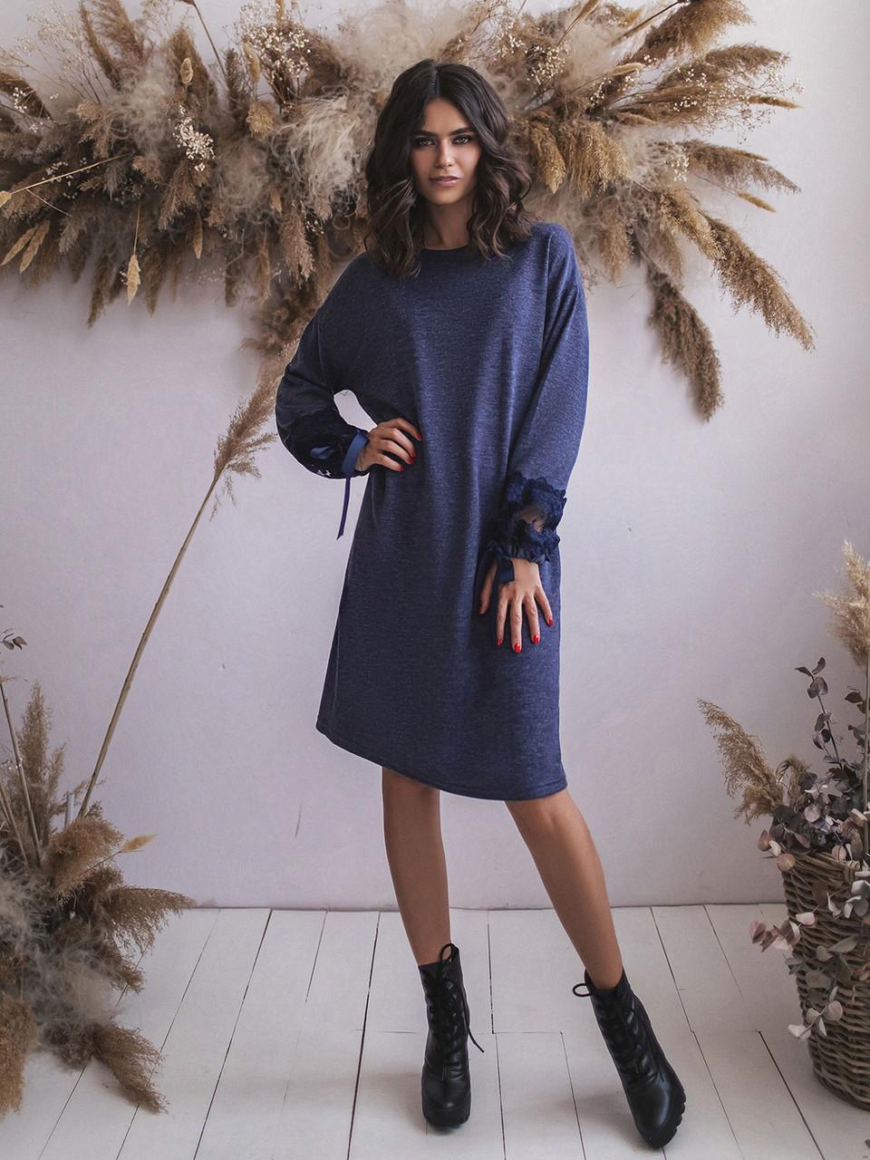 Платье трикотажное oversize темно-синее