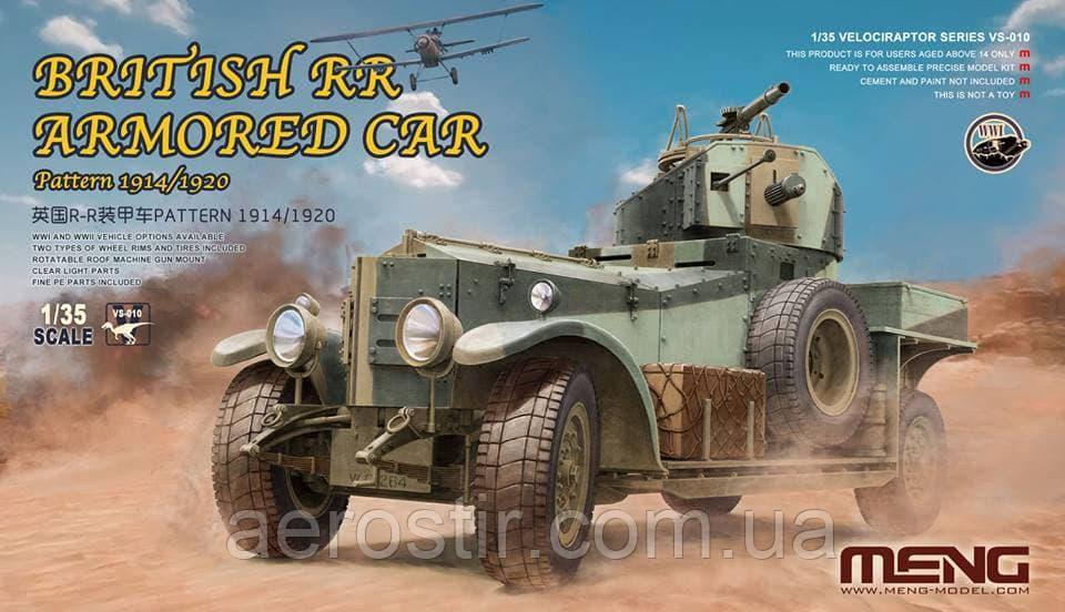 Rolls-Royce Armoured Car Pattern 1914/1920 1/35 Meng Model VS-010