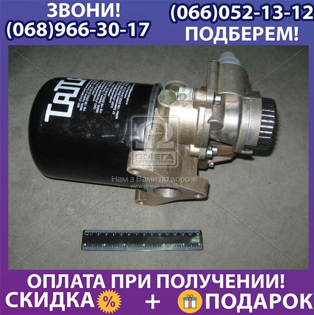 Осушитель воздуха (пр-во ПААЗ) (арт. 11.3536008)