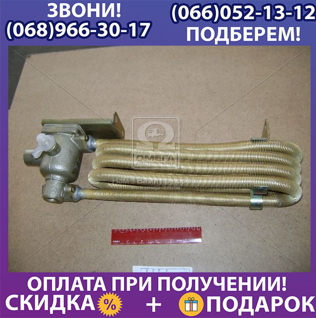 Влагомаслоотделитель КАМАЗ,МАЗ с регулятором (пр-во ПААЗ) (арт. 14.3512010-11)