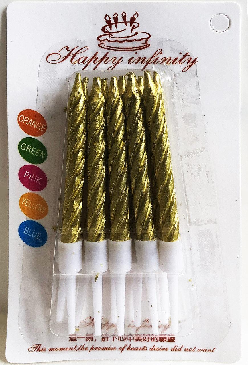 Свечи для торта Золотые металлик на подставках, 10 шт/уп