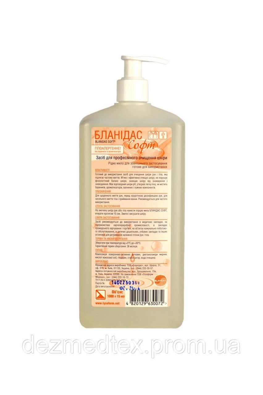 Бланидас софт, моющее средство для гигиенического мытья рук, 1 л