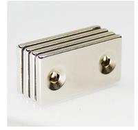 Неодимовый магнит. Прямоугольный 40х20x4 мм, с двумя отверстиями 6 мм