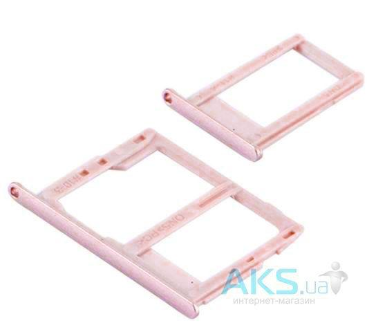 Держатель (лоток) SIM-карты Samsung J530F Galaxy J5 (2017) Dual SIM Pink