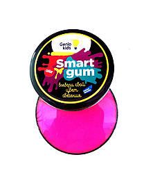 Пластилин для детской лепки Genio Kids «SMART GUM», цветное свечение, розовый (HG06-1)