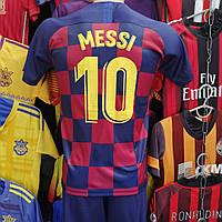 Футбольная форма СК Барселона МЕССИ 2020.