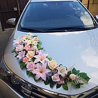 Украшение для свадебных машин в персиковом, пудровом цвете