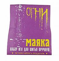 """Иголки """"Огни маяка"""" Zitta Z-0913"""