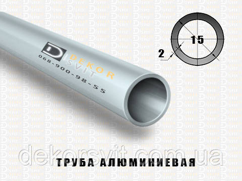 Труба алюминиевая круглая 85х5  без покрытия