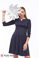 Элегантное платье для беременных и кормящих ELOIZE DR-39.071 синее, фото 1