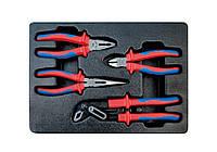 Набор инструментов 4 ед, в ложементе (кусачки щипцы пассатижи с изолированными рукоятками) KING TONY 9-40604GP