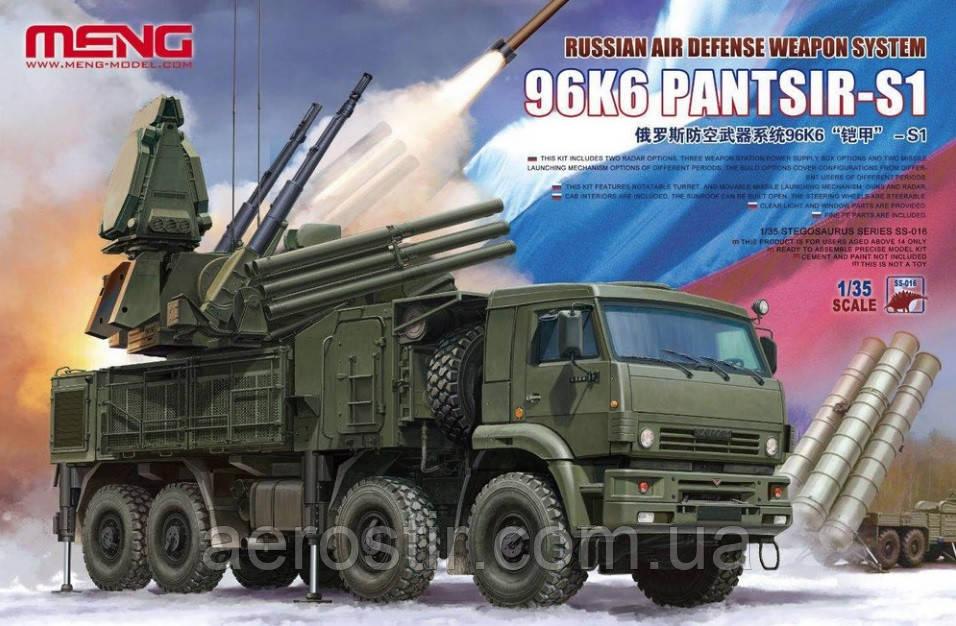 Russian Air Defense Weapon System 96K6 Pantsir-S1 1/35 Meng Model SS016