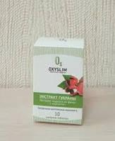 OxySlim - Шипучие таблетки для похудения (ОксиСлим) 10 шт Россия