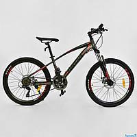 Одноподвесный подростковый велосипед хардтейл 24 дюйма 13 рама CORSO FURIOUS, фото 1