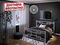 Кровать металлическая двуспальная Фавор