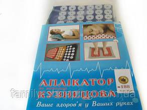 Аплікатори Кузнєцова №188, в упаковці