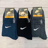 Носки мужские махра Nike sport