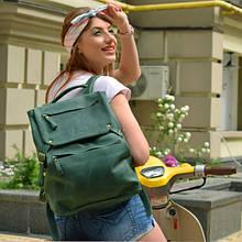 """Рюкзак """"Trip"""" Зелений"""