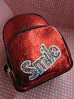 Рюкзак Для Девочки Подростка Красный. Рюкзаки Городские Для Девочек.