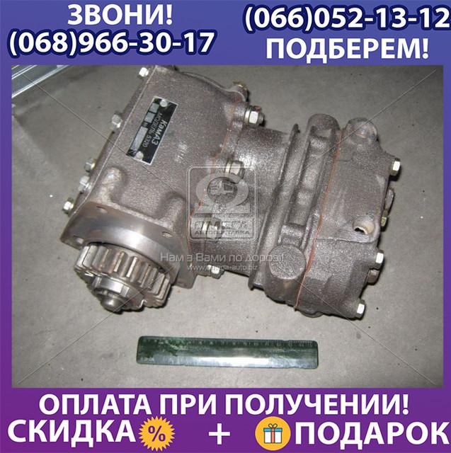 Компрессор 2-цилиндровый (старого образца) (арт. 5320-3509015)