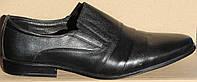 Туфли мужские черные кожаные классические большие размеры от производителя модель ББР44