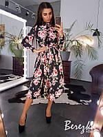 Женское стильное  платье с пышной юбочкой + цветочный принт