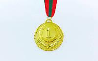 Медаль спортивная с лентой Приднестровье ZING d-6,5см C-4329-P (металл, d-6,5см, 38g, 1-золото, 2-серебро, 3-бронза)