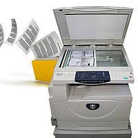Ксерокс, печать ксерокопий
